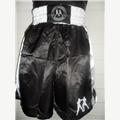 BOXING SHORTS - Black (SHT-005)